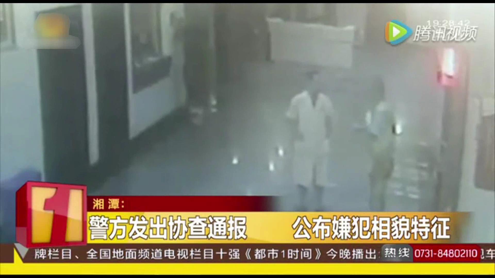 男子纠缠前女友起冲突 超市门口行凶被执行死刑