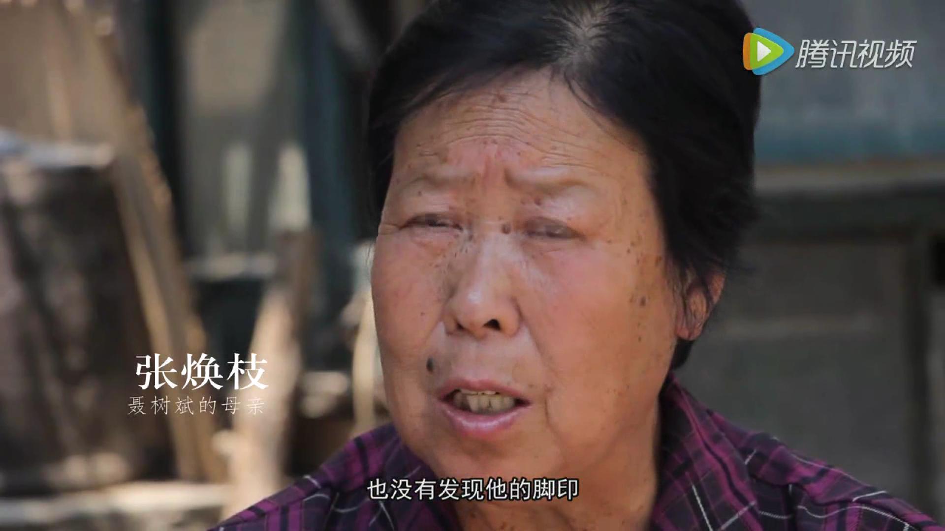 21载辛酸洗冤路:如果儿子活着我都做奶奶了